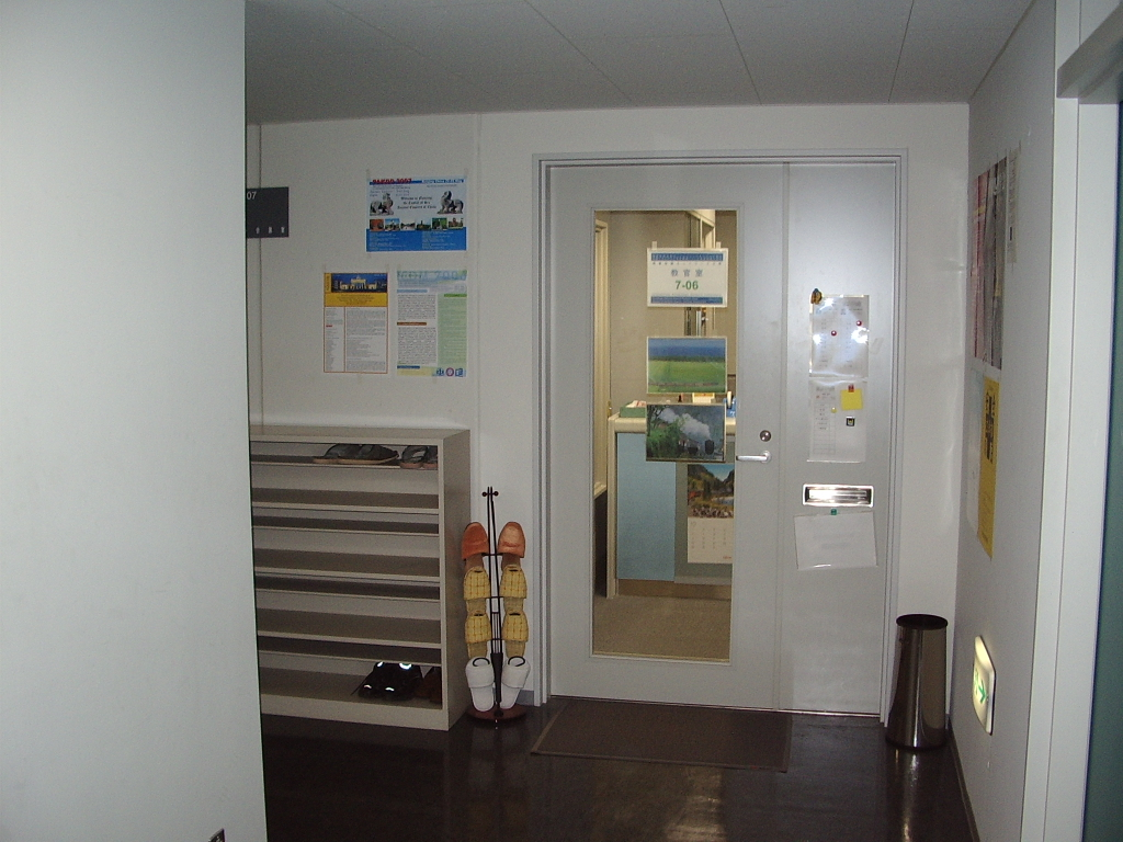 The entrance of the IKN lab office Rm.7-06 (rooms of Prof. Arimura, Prof. Kida, and the secretary, inside)